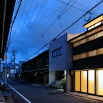 Kyoto Town House